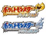リメイクが発表された金銀の新ロゴ(C)2009 Pokemon. (C)1995-2009 Nintendo/Creatures Inc./GAME FREAK inc.