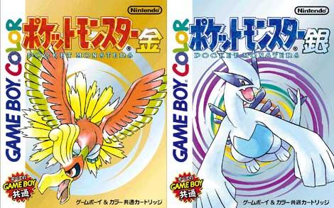 ゲームボーイ版の金銀(C)2009 Pokemon. (C)1995-2009 Nintendo/Creatures Inc./GAME FREAK inc.