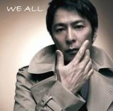 徳永英明のオリジナルアルバム『WE ALL』