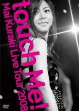 """倉木麻衣の最新ライブDVD『Mai Kuraki Live Tour 2008 """"touch Me!""""』"""