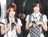 AKB48の高橋みなみ、前田敦子