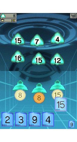 ニンテンドーDSiウェア向けゲーム『MR.BRAIN−ミスターブレイン−』ゲーム画面(※画像は開発中のもの)(C)TBS/(C)2009 SQUARE ENIX CO.、LTD. All Rights Reserved.
