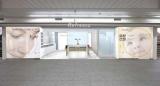 """女性をターゲットにした、JR横浜駅の""""駅ナカ""""施設『リフレスタ』"""