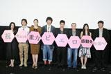 映画『重力ピエロ』初日舞台あいさつの模様(右から2番目:吉高由里子)(C)ORICON DD inc.