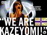 """坂本真綾のライブツアーDVD『坂本真綾LIVE TOUR 2009 """"WE ARE KAZEYOMI!""""』"""