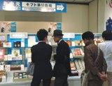 """早くも各地で""""お中元商戦""""(東京・中央区日本橋高島屋) (C)ORICON DD inc."""