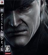 写真は現在発売中のPS3用ソフト『メタルギア ソリッド 4 ガンズ・オブ・ザ・パトリオット』(C)Konami Digital Entertainment
