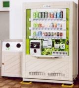 『環境配慮型自動販売機(茶殻入り抗菌エコベンダー)』