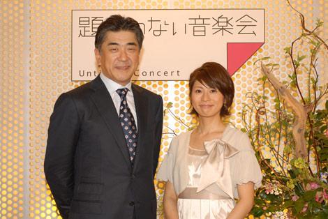 『題名のない音楽会』司会者の(左から)佐渡裕、久保田直子アナ