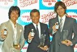 『リポビタンD』テレビCM400本記念キャンペーン記者発表会に出席した(左から)ケイン・コスギ、渡辺裕之、滝川英治(C)ORICON DD inc.