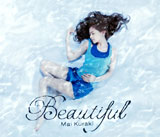 倉木麻衣「Beautiful」初回盤