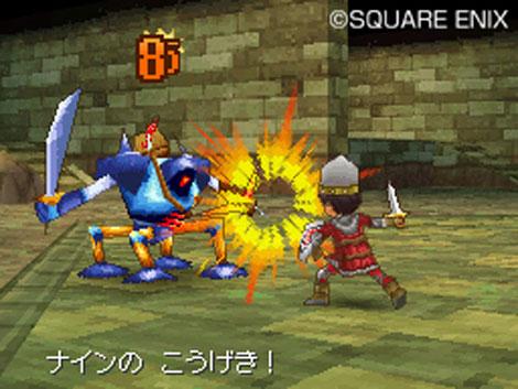 『ドラゴンクエストIX 星空の守り人』のゲーム画像(C)2009 ARMOR PROJECT/BIRD STUDIO/LEVEL-5/SQUARE ENIX All Rights Reserved.