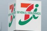 自社グループの商品券をエコポイント交換対象商品に申請したセブン&アイ・ホールディングス
