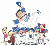 西武ドームで上映される『がんばれ!!タブチくん!!』(C)いしいひさいち/双葉社・TMS