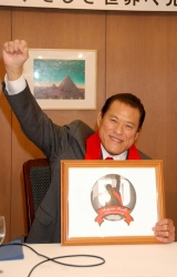 自身のプロレスデビュー50周年記念ロゴを披露するアントニオ猪木(C)ORICON DD inc.