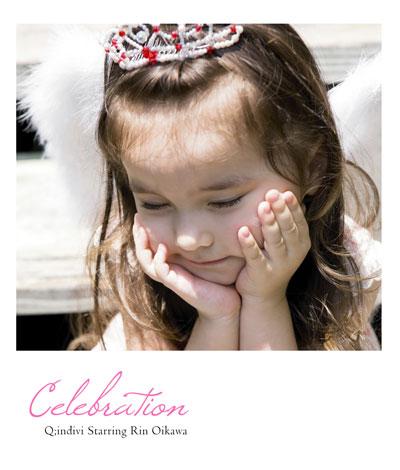 クラシック音楽をポップにアレンジした、Qインディヴィ・スターリング・リン・オイカワのニューアルバム『Celebration』(7月8日発売)