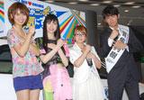 (左から)加藤夏希、栗山千明、矢口真里、賀集利樹 (C)ORICON DD inc.