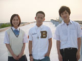 (左から)谷村美月、清水翔太、竹内寿