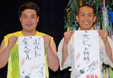 映画『ボルト』大ヒット祈願イベントに出席したタカアンドトシ (C)ORICON DD inc.