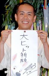映画『ボルト』大ヒット祈願イベントに出席したトシ (C)ORICON DD inc.