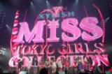 「第6回ミス東京ガールズコレクション」ファイナルのステージより(C)TOKYO GIRLS COLLECTION 2008 A/W