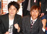 『M-1グランプリ2009』の記者会見に出席したキングコング (C)ORICON DD inc.