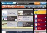 『myspaceCD』のトップ画面
