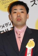 岩尾望(フットボールアワー)(C)ORICON DD inc.