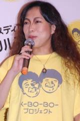 椿鬼奴 (C)ORICON DD inc.