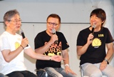 『OSAKAあかるクラブ』イベントに参加した、(左から)平松邦夫大阪市長、やしきたかじん、橋下徹大阪府知事 (C)ORICON DD inc.