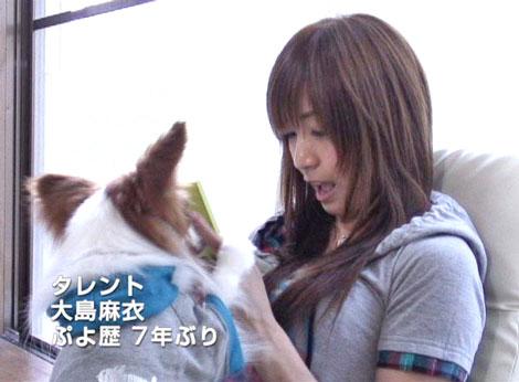 『ぷよぷよ7』新CMに出演している大島麻衣