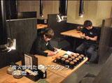 『ぷよぷよ7』新CMに出演している「炭火焼肉たむら」の従業員スタッフ