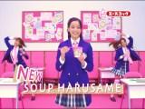 『スープはるさめ』(エースコック)の新CMで女子高生に扮した加藤ローサ