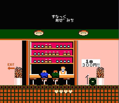 『たけしの挑戦状』 (C)TAITO CORP./ビートたけし 1986