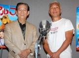 DVD『アルフ<ファースト・シーズン>』アフレコ公開収録を行った、(左から)小松政夫と所ジョージ (C)ORICON DD inc.