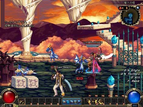 そのほかのゲーム画像