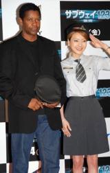 映画『サブウェイ123 激突』のイベントに出席した、(左から)デンゼル・ワシントンと西川史子 (C)ORICON DD inc.