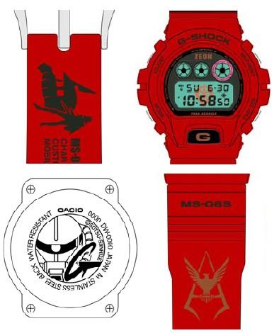 『G-SHOCK MS-06S シャア専用ザク』