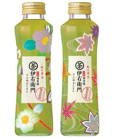 「360ml・税別475円」の瓶入り緑茶『伊右衛門 秋の茶会』