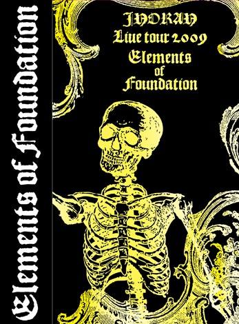 ツアー『LIVE TOUR 2009 Elements of Foundation』イメージ