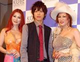 『神戸コレクション2009 AUTUMN/WINTER』東京公演後の囲み取材に応じた(左から)叶美香、山本裕典、叶恭子