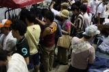9月5日、6日に横浜で開催された「BlueMarket」の様子