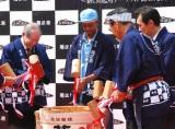 『菊正宗』創業350周年記念 新CM発表会で、鏡開きに参加するジェロ (C)ORICON DD inc.