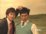 若林正恭(左)のスタイリングによって劇的にヘアスタイルが変化した春日俊彰/『DHCヘアデザインワックス』新CM