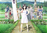 『サマーウォーズ』(C)2009 SUMMER WARS FILM PARTNERS