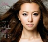 倉木麻衣の記念ベストアルバム『ALL MY BEST』通常盤