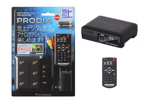 税込4980円、イオンが発売する地上デジタルチューナー
