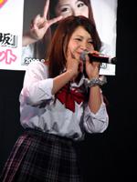 デビュー曲「泣くなオカメちゃん」を披露(C)ORICON DD inc.