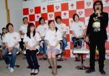 献血プロジェクト『LOVE in Action PROJECT』の記者会見で、JFN系全国8局の人気パーソナリティと共に熱弁を振るった山本シュウ(右) (C)ORICON DD inc.