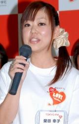 献血プロジェクト『LOVE in Action PROJECT』の記者会見に出席した、TOKYO FMのDJ・柴田幸子 (C)ORICON DD inc.